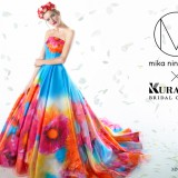 M / mika ninagawa